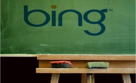 650_1000_bing_schools